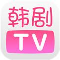 韩剧TV在线观看APP官方下载