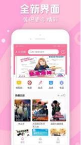 日剧TVapp官网正式版下载