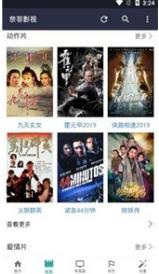 奈菲影视app