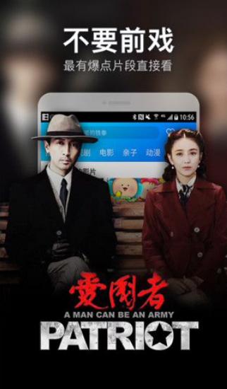 5nj策驰影院电视剧大全