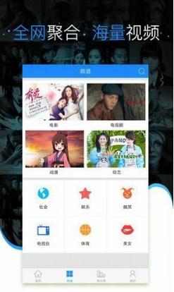 8x8x视频在线观看app