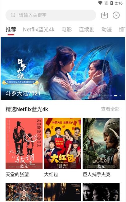 555影视app