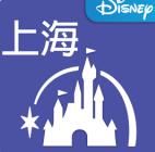 迪士尼app下载