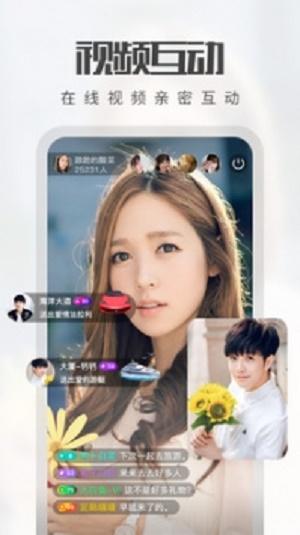 快狐app下载