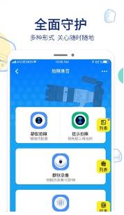 阿巴町app下载