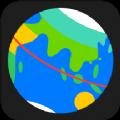 一个地球app