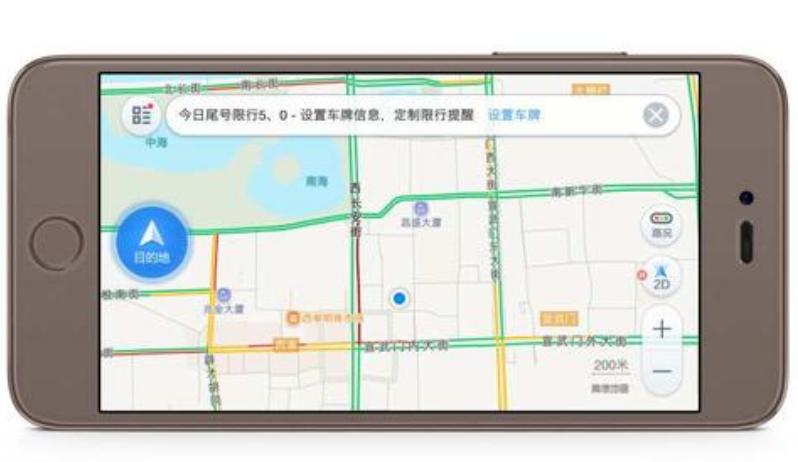 最好用的地图软件