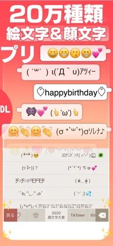 日文输入法安卓版