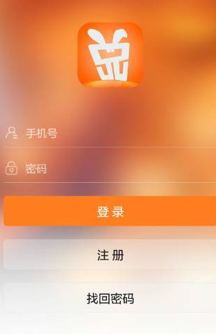 全球兑app下载
