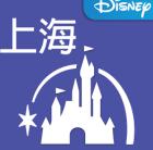 上海迪斯尼app下载