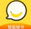 香蕉app免费下载
