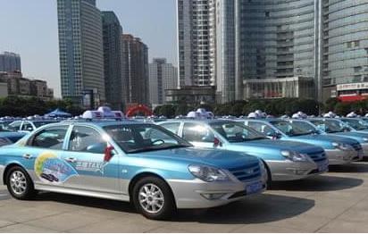 出租车app软件下载