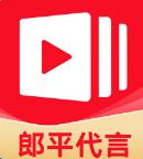 有道精品课app下载