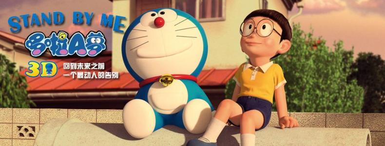 哆啦A梦伴我同行2电影中文