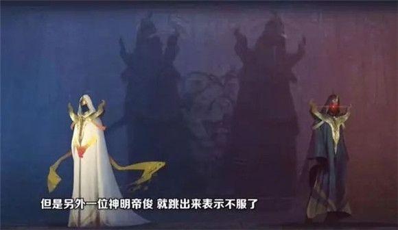 王者荣耀新英雄帝俊上线时间