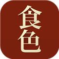 食色下载app