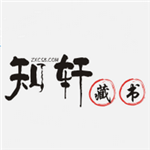 知轩藏书app