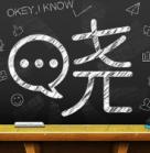 晓黑板app下载
