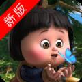 秋霞电影网手机版