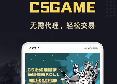c5gameapp手机号怎么解绑 c5gameapp取消绑定手机号方法