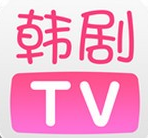 韩剧tv下载app