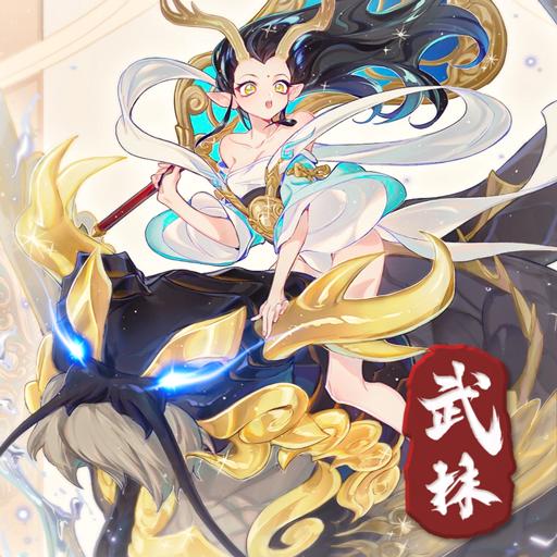 武林盛典九游版