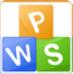 金山WPS Office 2012