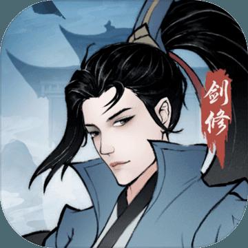 永恒修仙(九游版)