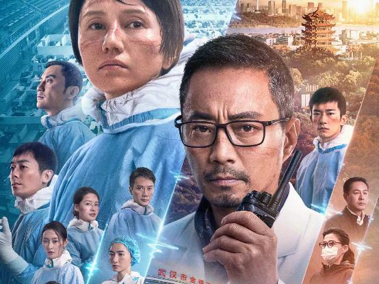 中国医生电影在线观看免费