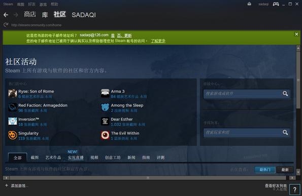 Steam游戏平台下载
