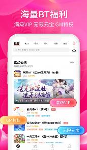 6毛畅玩app下载