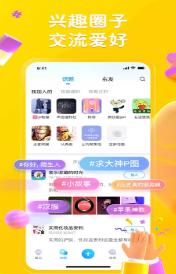 最右app下载