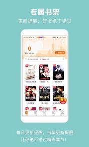 第一小说app下载