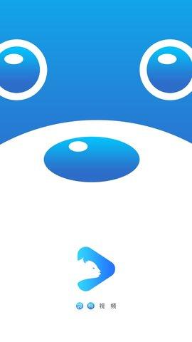袋熊视频app下载