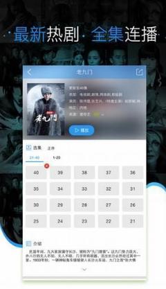 8x8x视频在线观看app下载