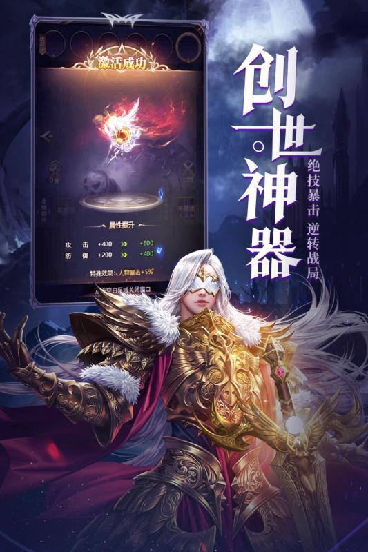 女神联盟契约游戏下载