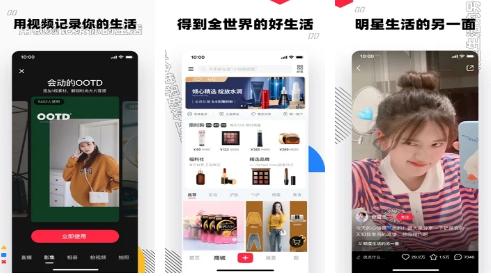 小红书app下载