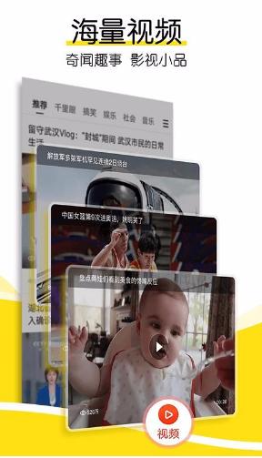搜狐新闻app下载