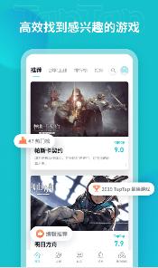 taptap下载app