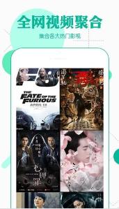 360影视大全app安装免费下载