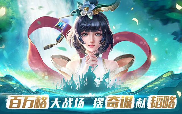 胡莱三国3官网下载