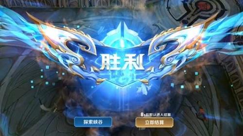 王者荣耀s23探索任务完成方法