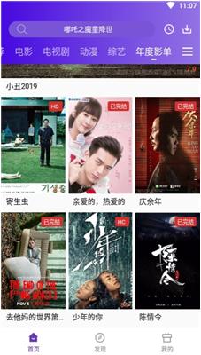 58影视正版免费追剧app下载