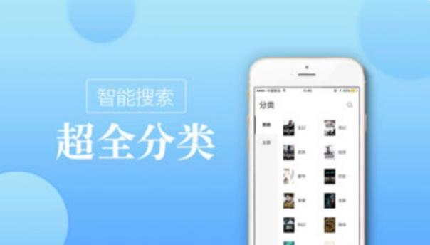 海棠线上文学城网页版