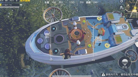 和平精英新玩法飞艇派对上飞艇方法攻略